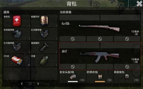 光荣使命AK47使用技巧