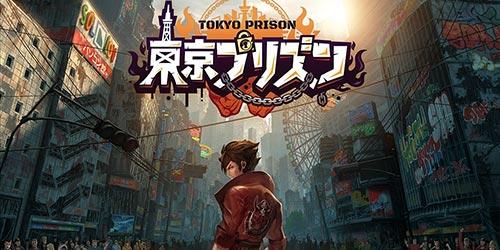 东京日常受灾受难 古惑仔RPG新作《东京监狱》曝光
