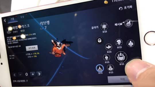 韩国知名端游改编手游《TERA M》公开试玩版本