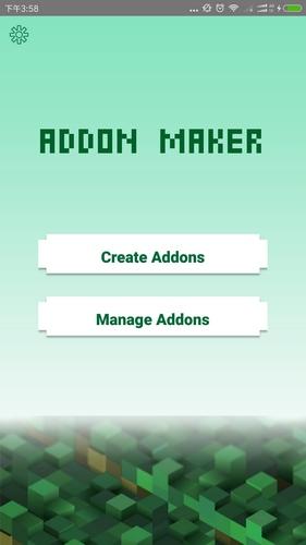 我的世界addons编辑器下载