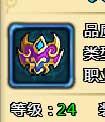 国王的勇士6火焰青金首饰
