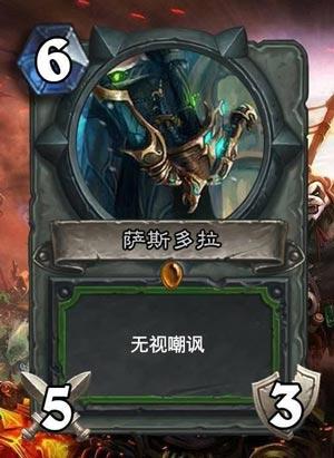 炉石传说猎人传说武器