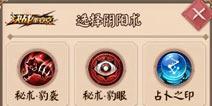 决战平安京三大战斗系统更新 新版本11月22日准时上线