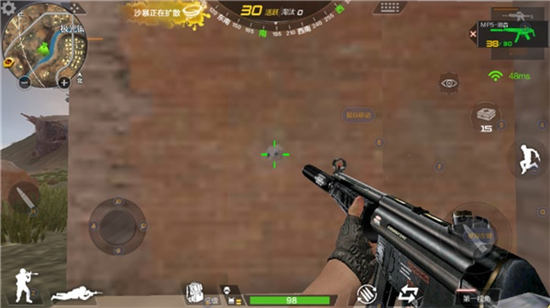 CF手游MP5-消音2