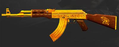 CF手游AK47-黄金