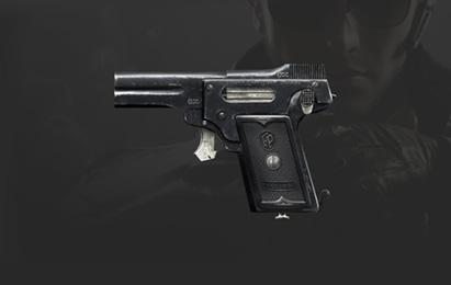 CF手游蜂鸟手枪