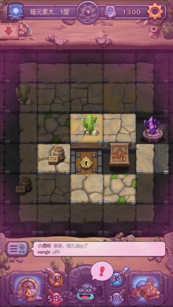 不思议迷宫破碎的元素大陆阵容搭配推荐 用什么冈布奥出战