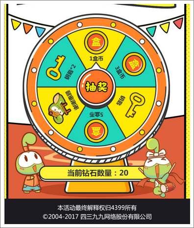 4399游戏盒修炼动态萌新手册,快速成为盒子大神领取海量盒币!