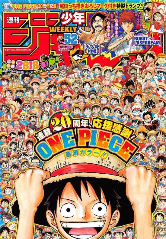 100只画风迥异的路飞 《少年JUMP》最新杂志封面很抢眼