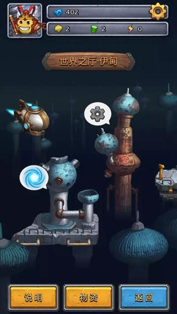 不思议迷宫周年庆新系统预告 伊甸园来袭?
