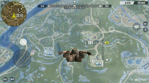 终结者2哪里跳伞好