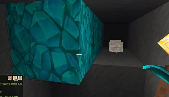 奶块钻石在多少层 钻石几层出