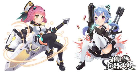 狙击兵器少女