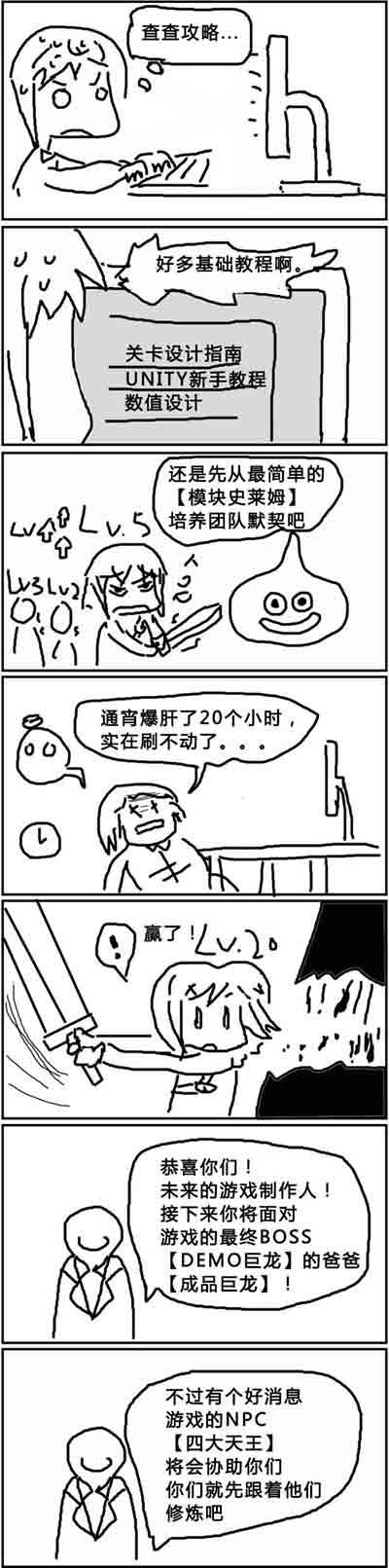 美高梅线上 6