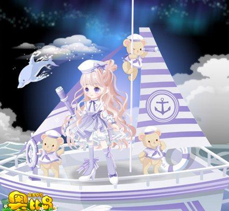 奥比岛水手少女远洋装