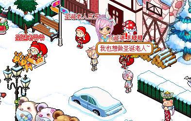 皮卡堂装扮固gh_皮卡堂圣诞月第一弹