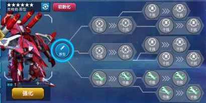 星耀少女机甲强化玩法 如何进行机甲强化