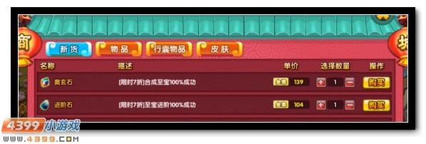 武将风云录3 v3.0更新内容