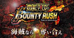 《海贼王Bounty Rush》公开!