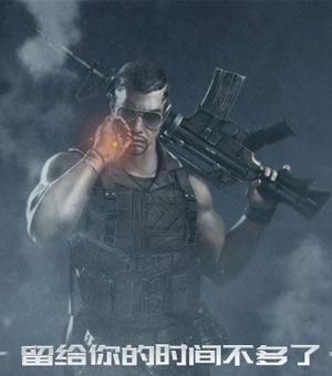 腾讯chiji手游新作疑似定名