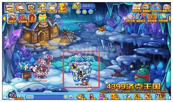 洛克王国枫雪冰天