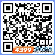本文高能 四三九九ESG2017冬季赛直播福利大放送