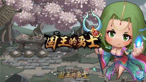 国王的勇士6阴阳师壁纸 阴阳师图片