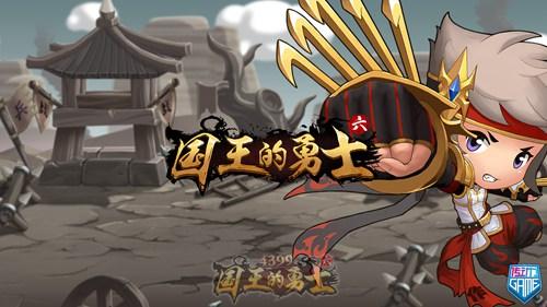 国王的勇士6武术家壁纸 武术家图片