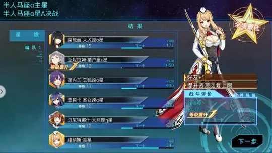 新葡萄京娱乐场官网 1