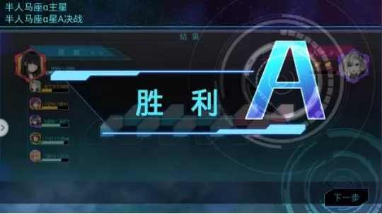 新葡萄京娱乐场官网 2