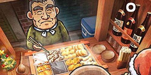 小小关东煮店12月暖心上线 《关东煮店人情故事3》事前预约开启