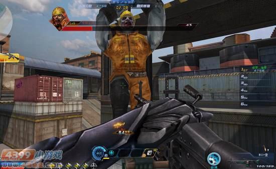生死狙击游戏截图-今天我就是要锤死你