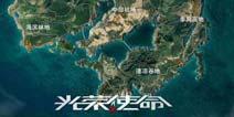光荣使命64KM地图详解 高级装备都在这里