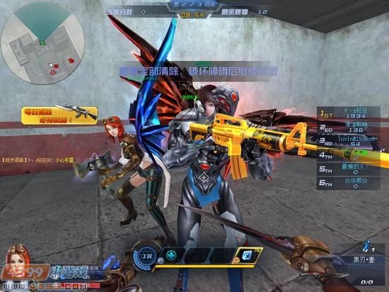 生死狙击游戏截图-捶死你们这对男女