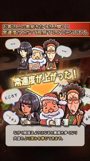 关东煮店人情故事3:圣夜降临的奇迹