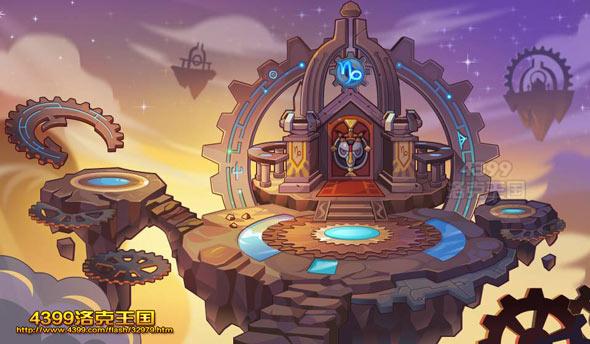洛克王国摩羯宫场景