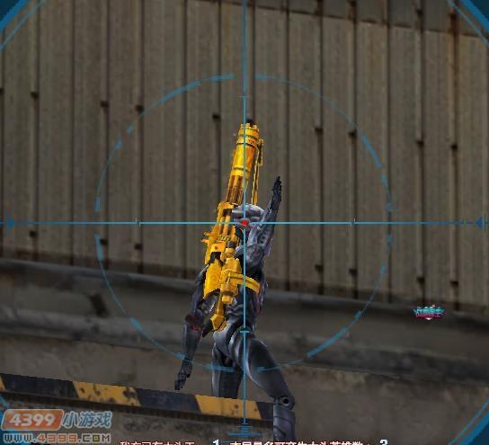 生死狙击游戏截图-黄金意大利炮