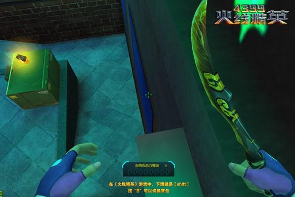 火线精英蓝窗跳法分享 3种跳法任你挑选!