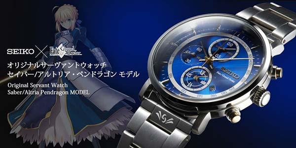 这年头周边都这么贵了吗?FGO联动精工推出Saber主题手表