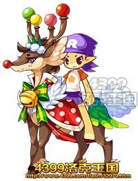 洛克王国圣诞麋鹿坐骑