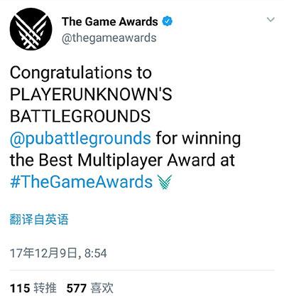 tga最佳多人游戏
