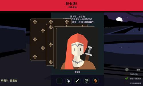 王权陛下陛下消消女王王权图文女王攻略视频游戏开心乐414攻略玩法图片