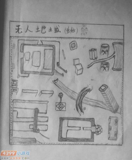 生死狙击玩家手绘-自创地图无人地域