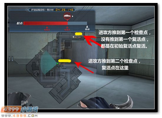 生死狙击零号基地地图解析 生死护送玩法解析