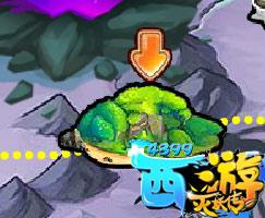 西游灭妖传V8.5版本更新公告