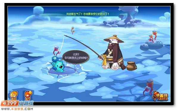 赛尔号苦恼的极地冰熊 珀拉的垂钓之旅