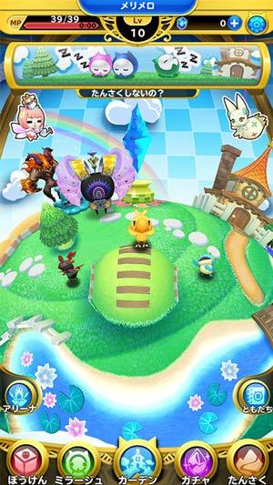 《最终幻想世界:MERI-MELO》12月12日上线[多图]图片2
