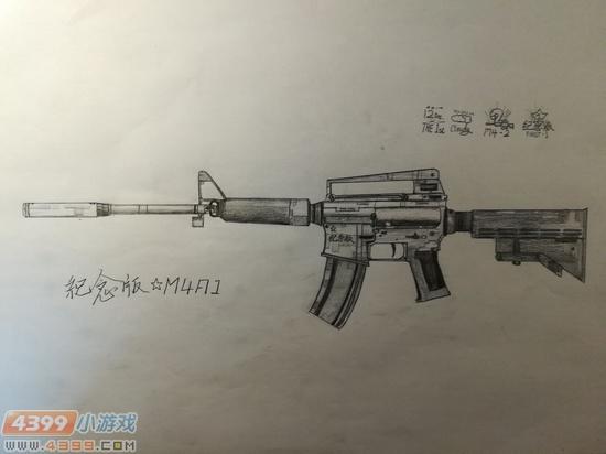 �����ѻ�����ֻ�-�����M4A1