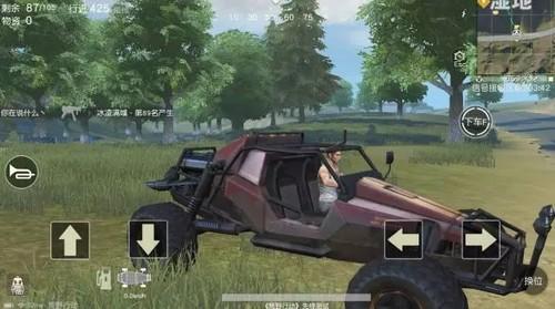 荒野行动蹦蹦车