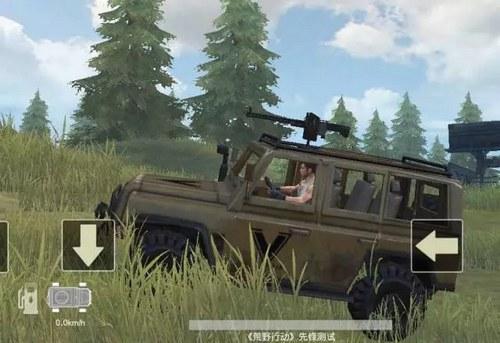 荒野行动吉普车